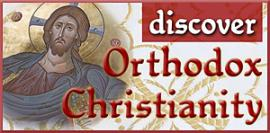Discover Orthodox Christianity Button Horizontal 300px