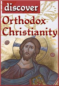 Discover Orthodox Christianity Button Vertical 300px