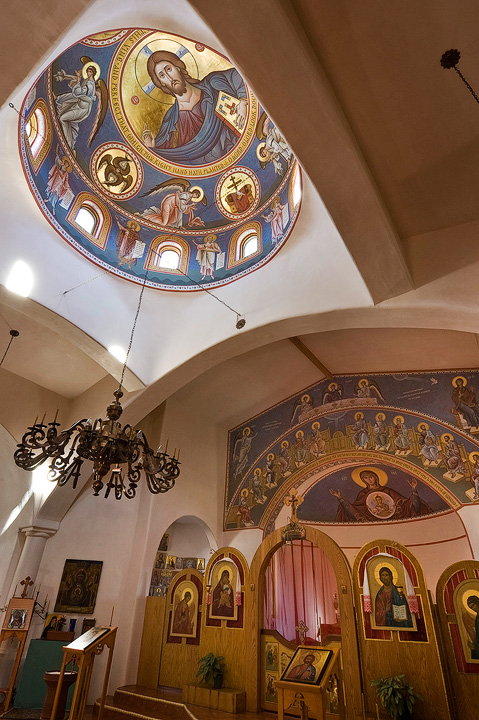 Dome and Apse