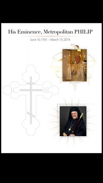 A Tribute to Metropolitan Philip by Douglas Hamatie, pg. 1