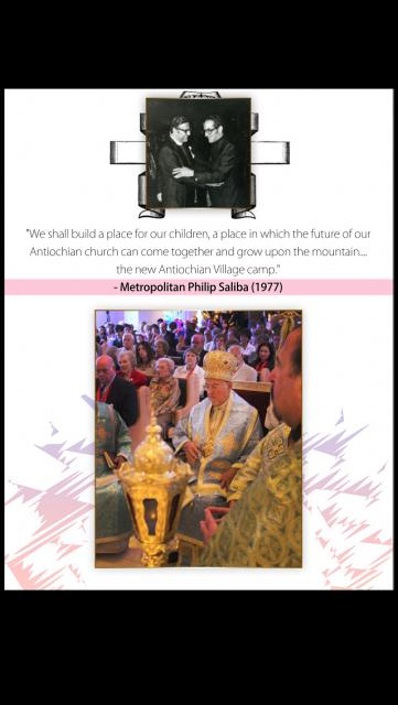 A Tribute to Metropolitan Philip by Douglas Hamatie, pg. 3