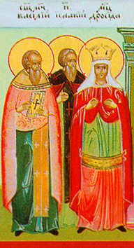 Hieromartyr Basil of Ancyra