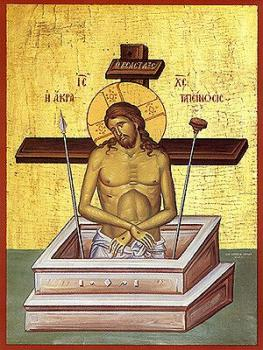 "Icon of the ""Extreme Humility"""