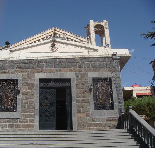 St. George Church at Chancery in Sweida