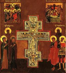 The Precious and Life-Giving Cross