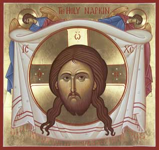 The Icon of Christ Not Made by Hands, known as 'The Holy Napkin.'