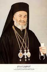 His Beatitude Patriarch Ignatius IV + 1920-2012