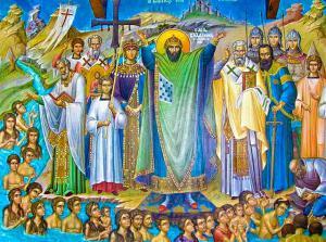 Kiev Baptism