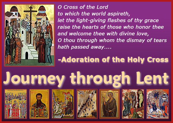 Lent Graphic: Sunday of the Holy Cross