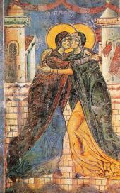 Visitation of the Theotokos and St. Elizabeth