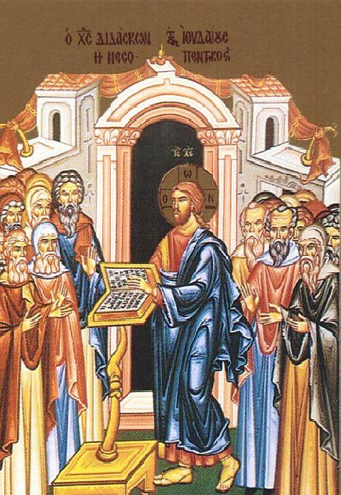 Mid-Pentecost