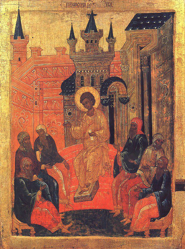 The Feast of Mid-Pentecost