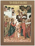 Christ Encountering Zaccheus