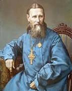 Photograph of St. John of Kronstadt