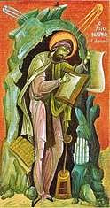 St. Mark the Ascetic