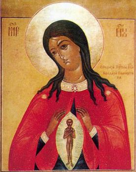 "Icon of the Mother of God, ""Helper in Birthgiving"""