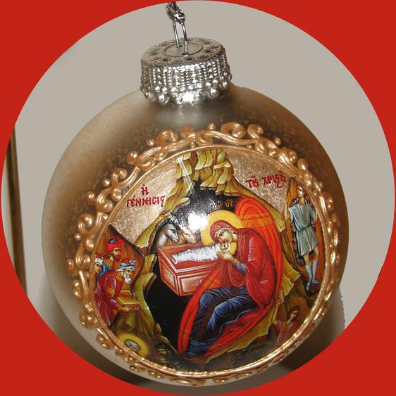 Nativity bell