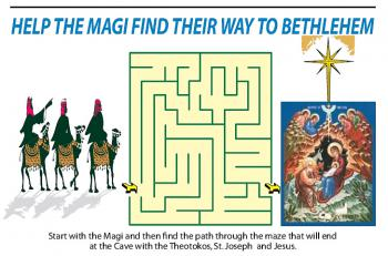 Nativity Maze