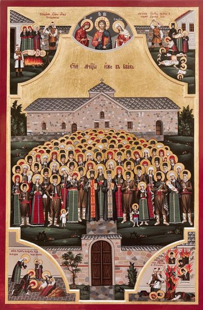 New Martyrs of Batak