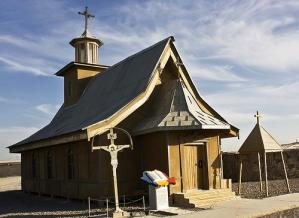 Kandahar Air Field Chapel, Afghanistan