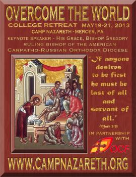 Overcome The World: Second Annual Orthodox College Retreat