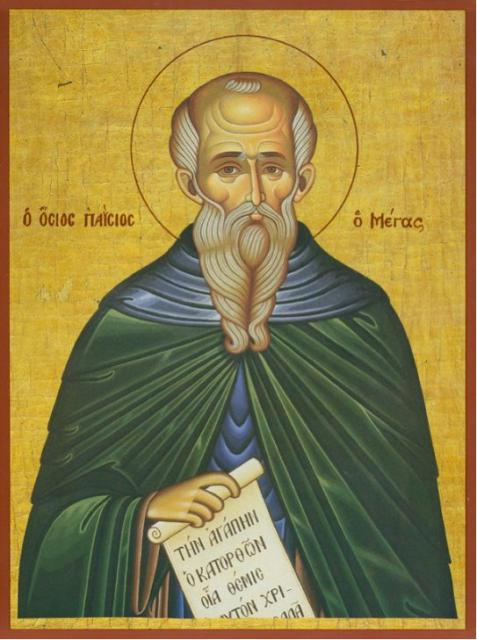 St. Paisius the Great