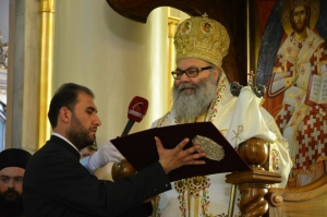 Enthronement of Patriarch John X a