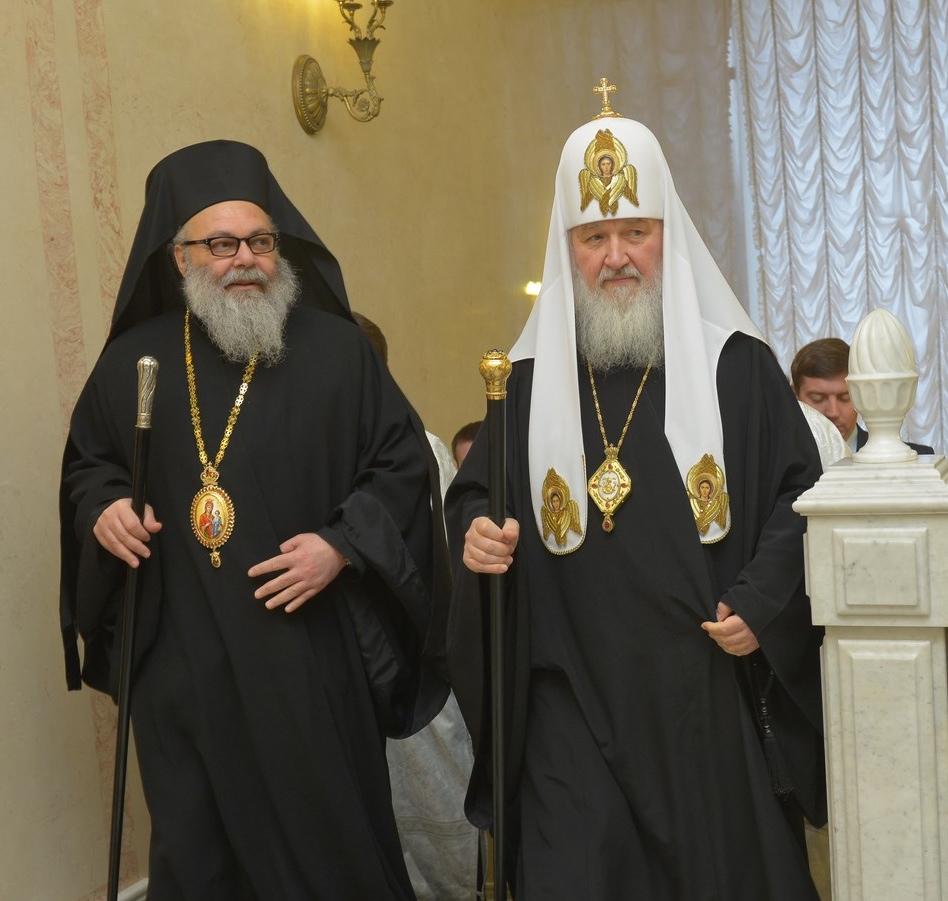 Patriarch John X and Patriarch Kirill