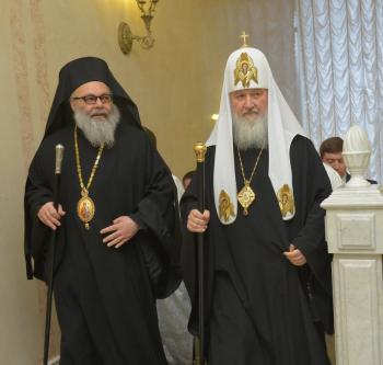 Patriarch John X and Patriarch Kirill