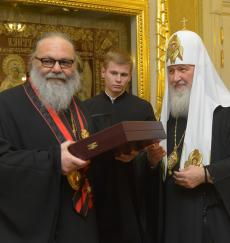 Patriarch John X and Patriarch Kirill in Russia