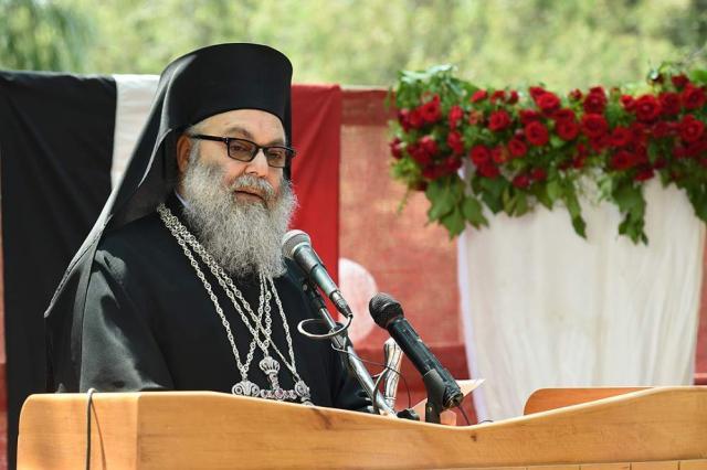 Patriarch John X Syrian Hospital Dedication