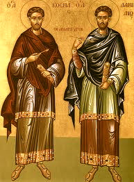 Holy Martyrs Cosmas and Damian, Patron Saints of OCAMPR
