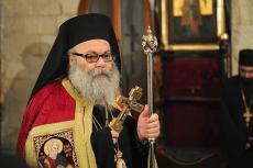 Patriarch John X Celebrates Pentecost at Balamand