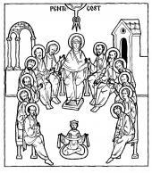 Pentecost Black and White