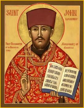 St. John Kochurov