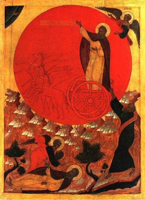 Holy and Glorious Prophet Elijah