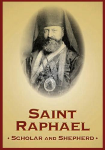 St. Raphael exhibit