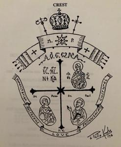 Antiochian Women of the East Crest