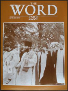 September 2000 issue of The Word Magazine