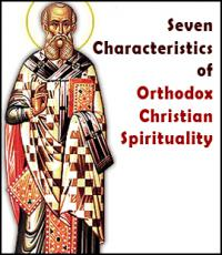 St. Athanasius publication