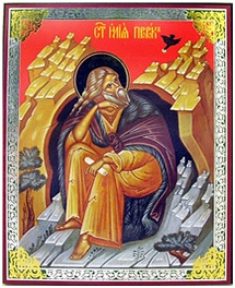 Prophet Elias being fed by God's raven after persecution