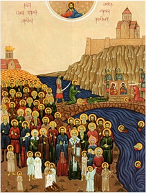 The persecuted followers of Christ