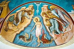 Icon of the Theophany at Jesus' Baptism