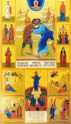 Icon Christ is our Reconciliation (Monastery of Saint John in the Desert (Jerusalem)