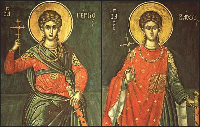 Holy Martyrs Sergius and Bacchus