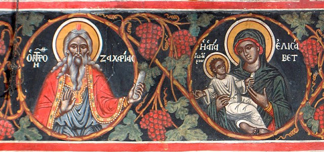 Prophet Zachariah and Righteous Elizabeth
