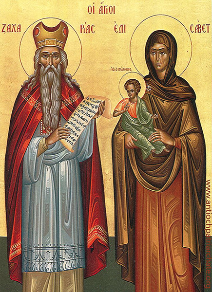 Ss. Zacharias and Elizabeth