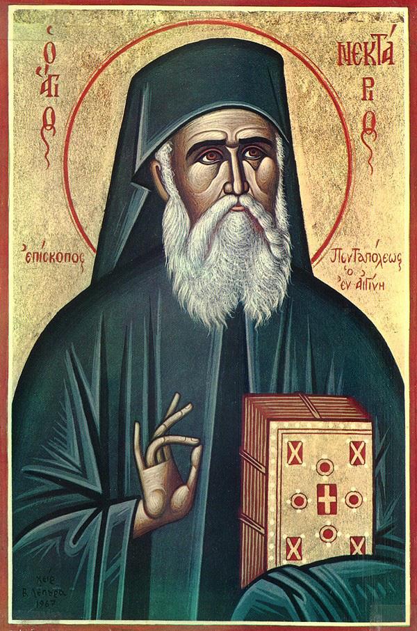 St. Nektarios, the Wonderworker of Pentapolis