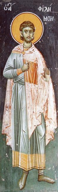 Martyr Philemon of Alexandria