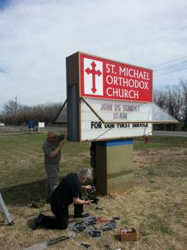 St. Michael sign, Park City, KS